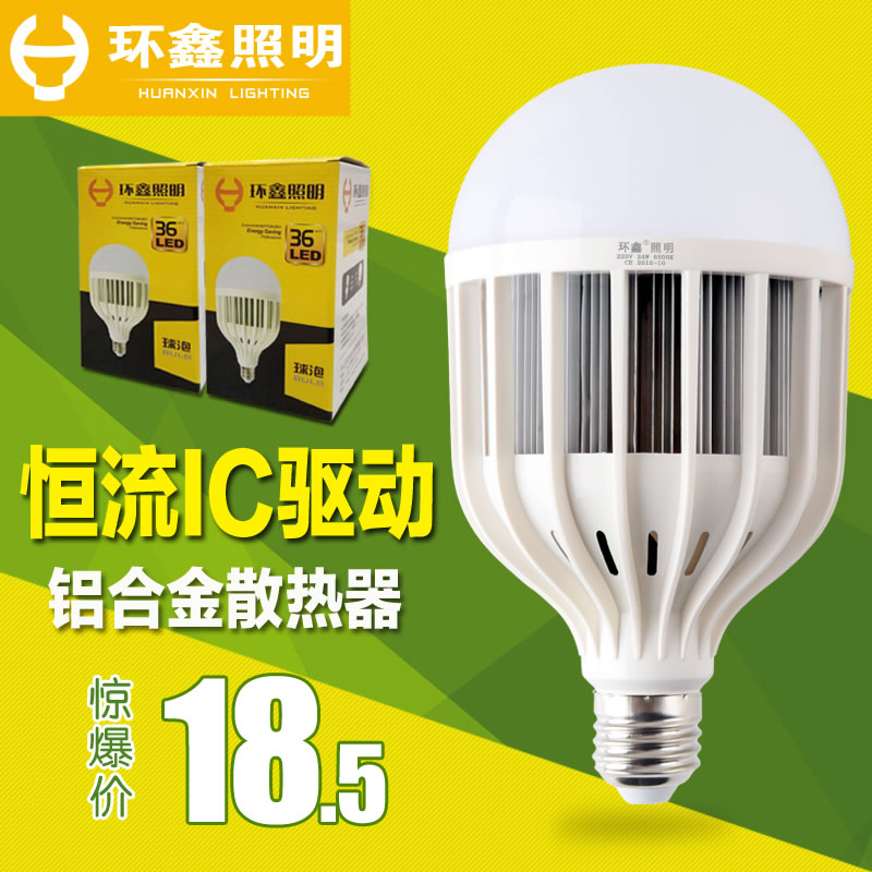 Ring xin lighting high power led bulb e27 screw bulb 18w24w36w birdcage household light bulb energy saving lamps