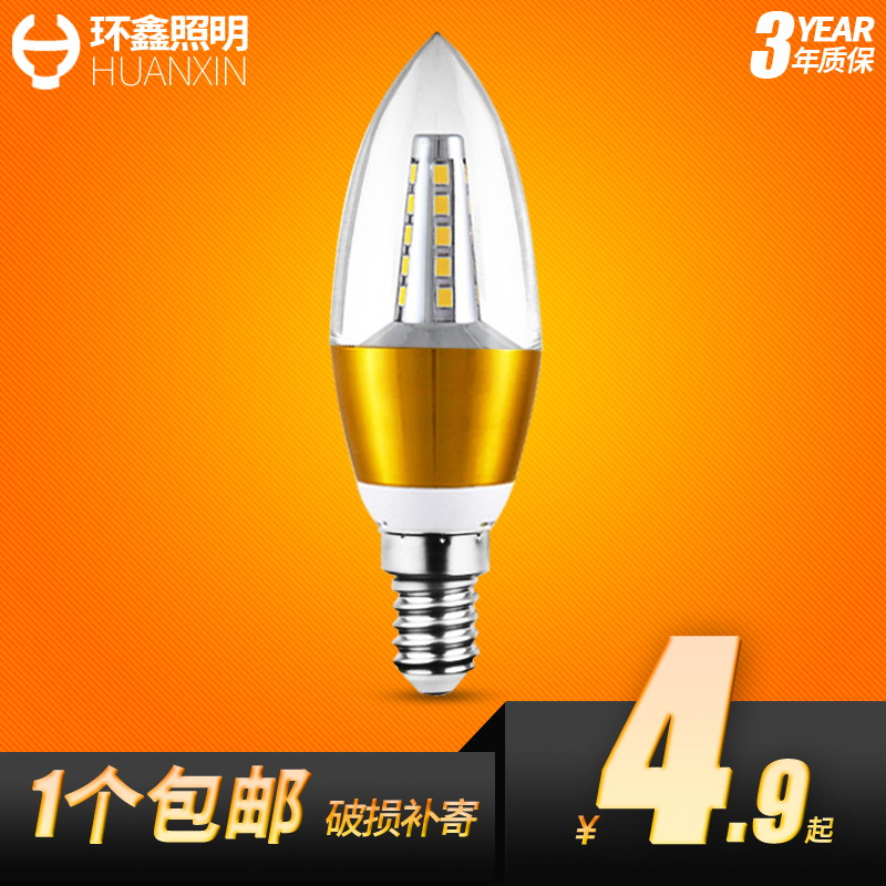 Ring xin lighting led candle light bulb e14 small screw pull tail tip bubble crystal lamp energy saving light source e27 lighting