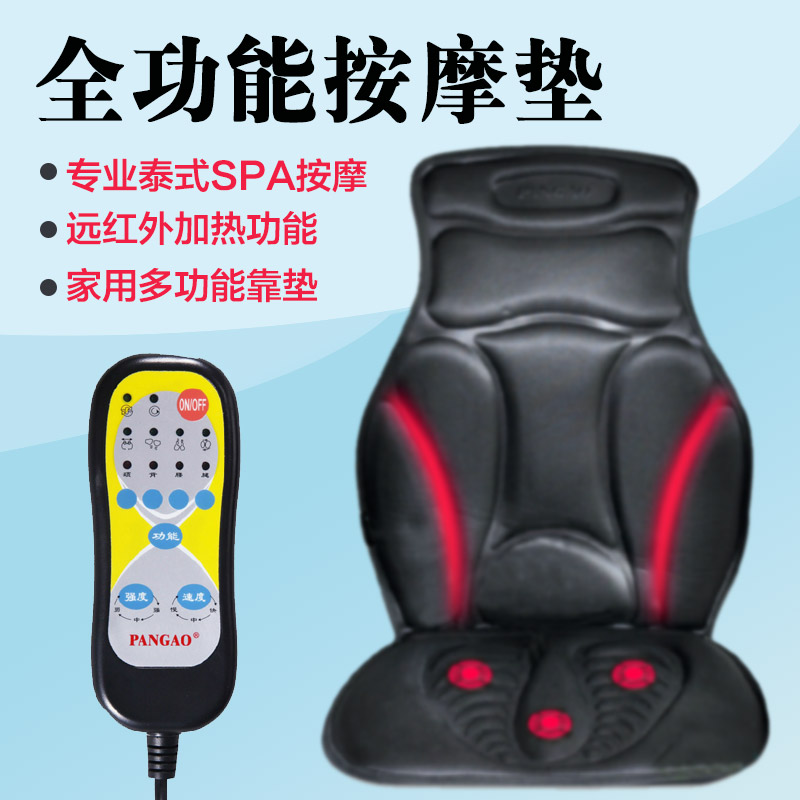 Rising full function fm-9504b2 microcomputer massage device cervical massage cushion back waist leg