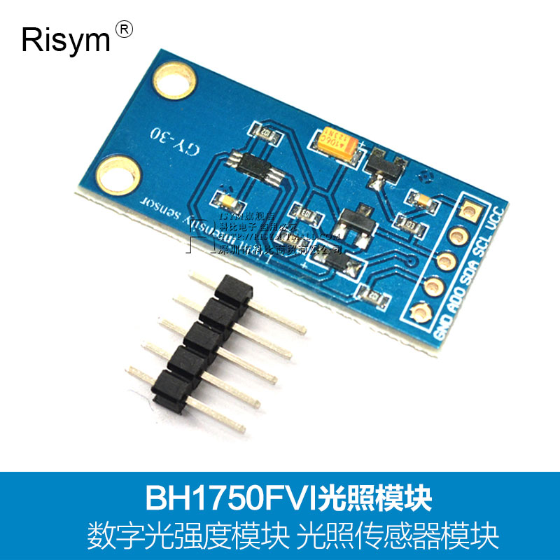 Risym digital light intensity module light sensor module bh1750fvi illumination module