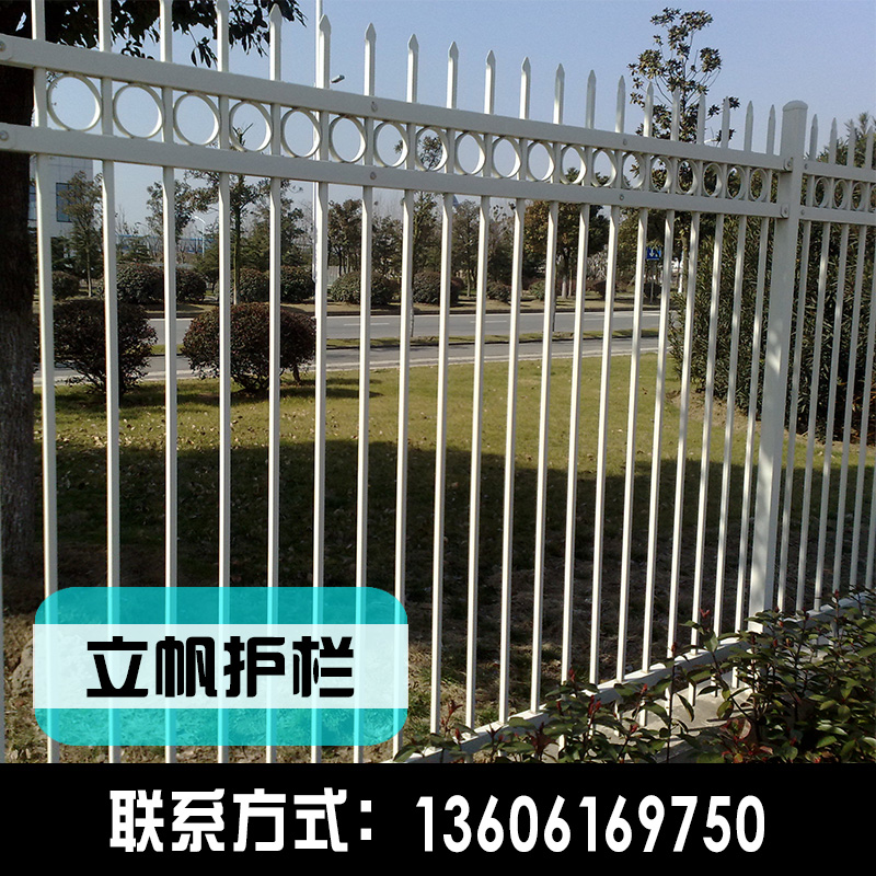 Road barrier fence steel fence galvanized steel fence fence fence fence fence factory three crossbars with