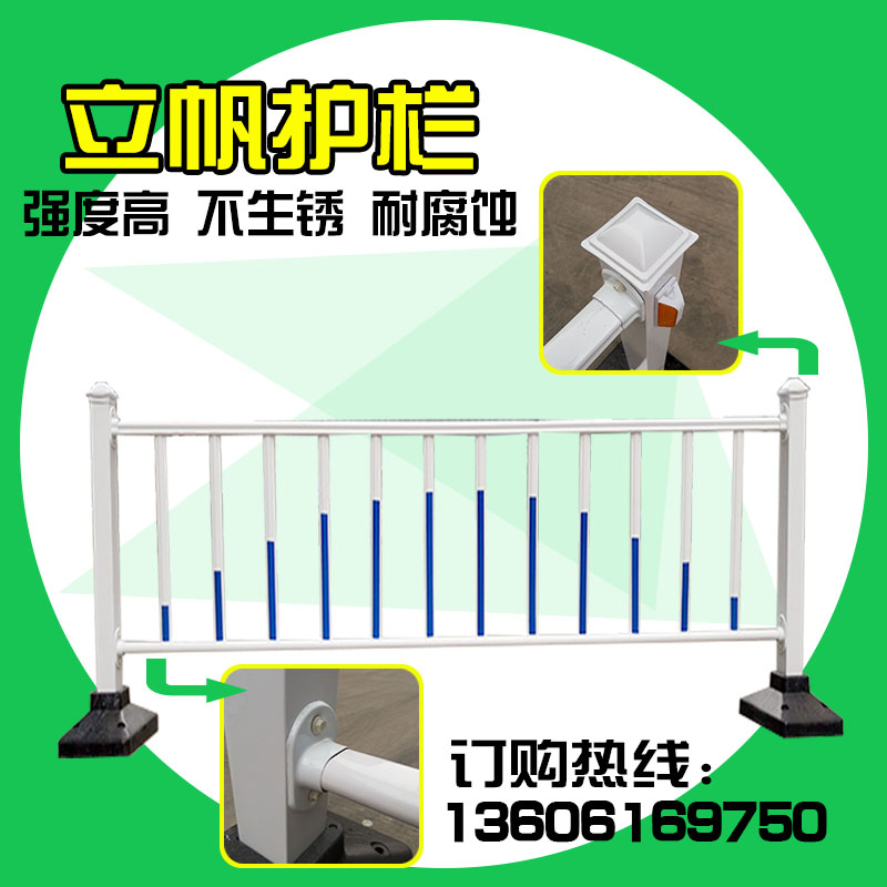 Road isolation barrier fence municipal road traffic barrier fence fence fence fence fence fence fences lifan fence