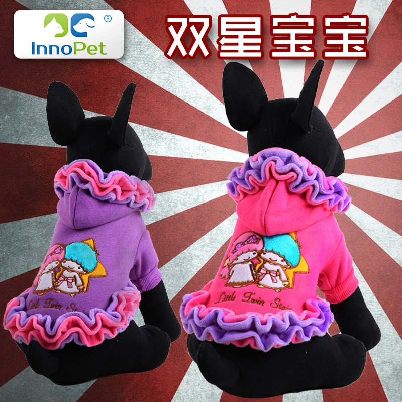 Road race wins super cute dog clothes 2016 new binary lace baby fall and winter dog clothes pet clothing