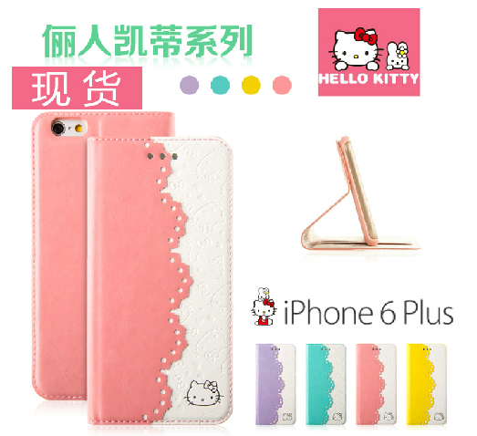Road swiss apple hello kitty cute clamshell holster 5.5 protective sleeve shell iPhone6SPlus