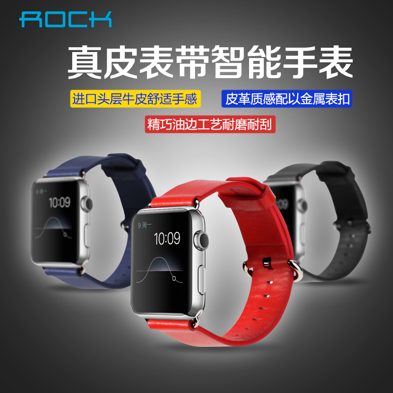 Rock apple apple iwatch watch leather strap watch strap watch men and women sports female 38/42mm