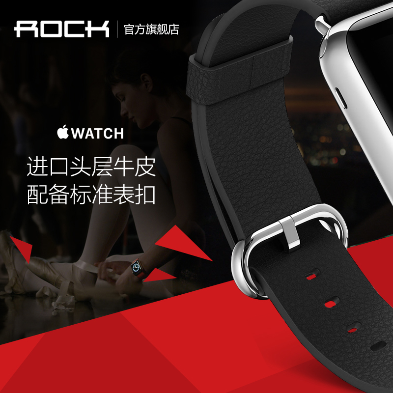 Rock apple applewatch apple iwatch watch leather strap watch with leather strap movement