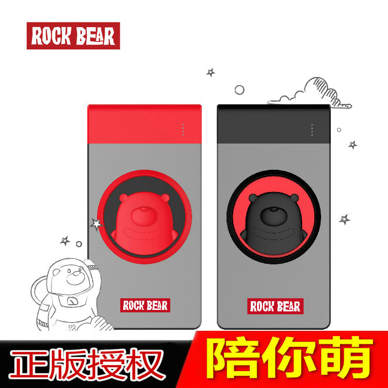 Rock bear dimensional cartoon mobile power 6000 mA slim compact portable universal mobile phone charging treasure