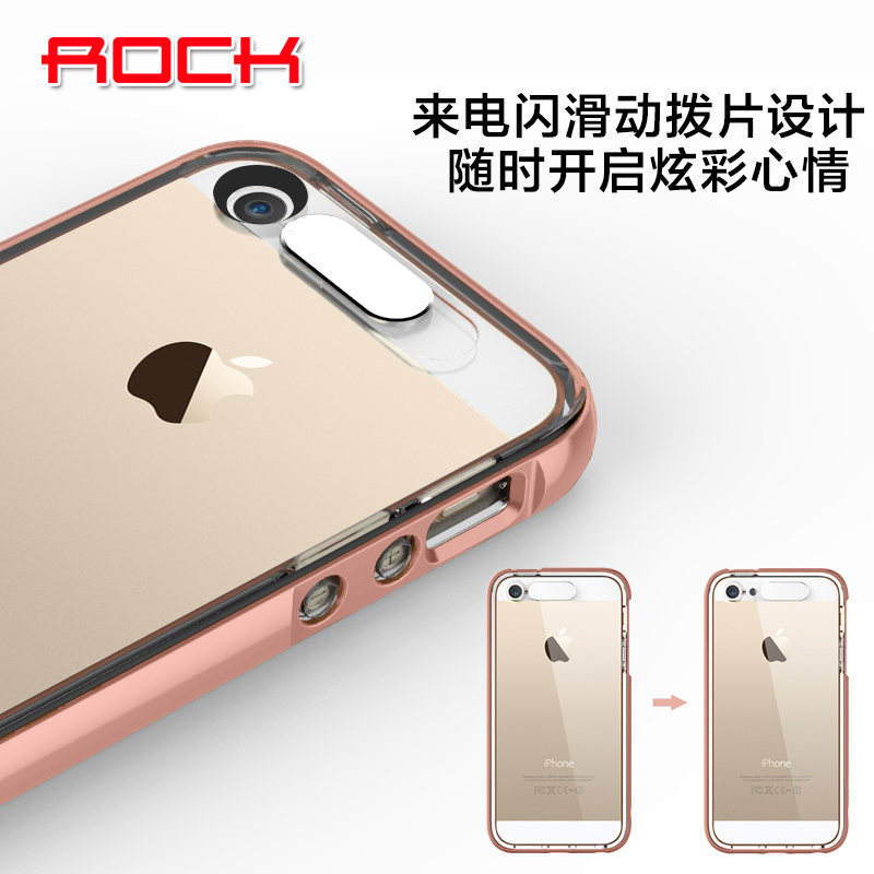 Rock iphone5SE sc-7383 lightning flash apple 5s phone shell protective sleeve popular brands of soft silicone shell i5