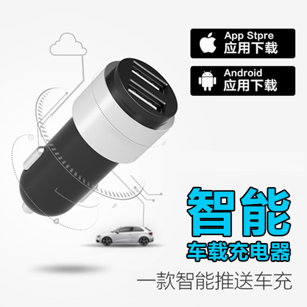 Rock magic wand smart car charger apple 6 multifunction dual usb car charger a drag two universal car charger