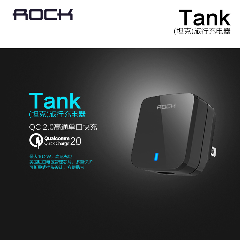 Rock tank iphone6s phone travel charger direct charge fast charge qc2.0 tablet usb port charging head