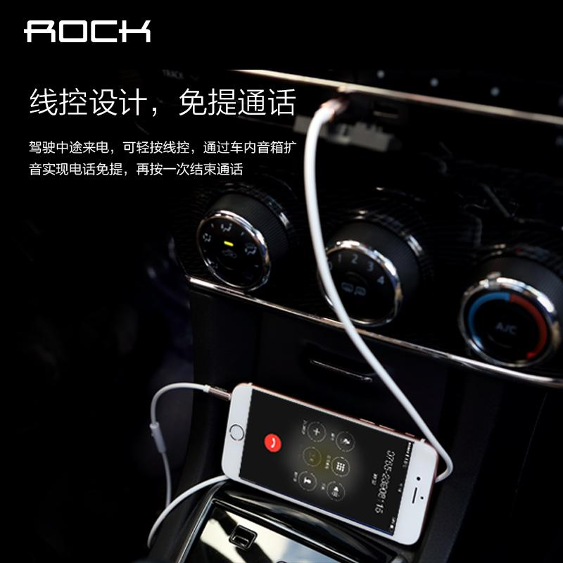 Rock were5mm audio link cable wire male to male audio cable 5mm aux audio cable car speakers universal