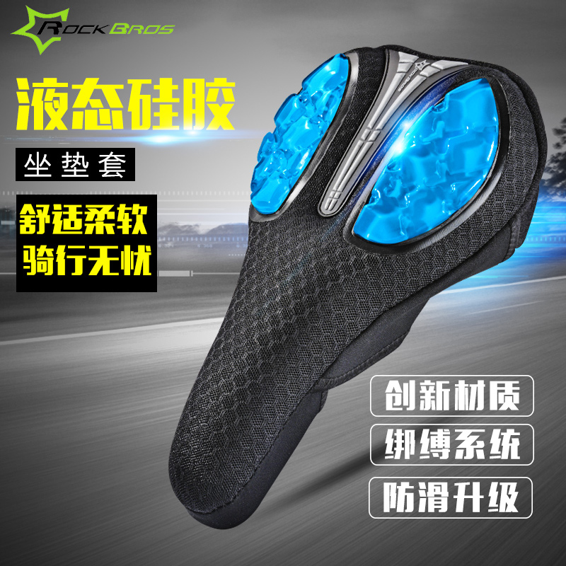 Rockbros bicycle bike seat cover thick mountain bike road bike seat cover bicycle equipment accessories silicone sponge
