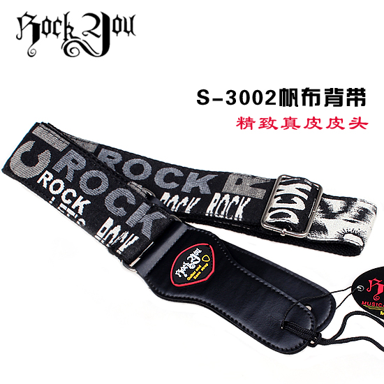 Rockyou authentic folk guitar strap guitar strap guitar strap thick denim personalized guitar strap