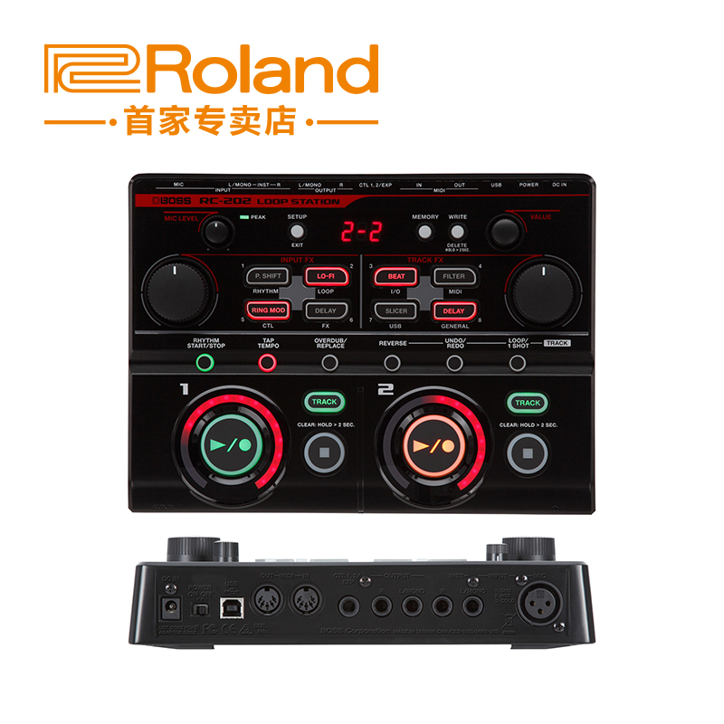 Roland boss RC-202 electric bass guitar stompbox loop phrase loop recording drum machine