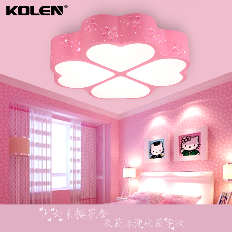 China Book Lights Pink, China Book Lights Pink Shopping Guide at ...