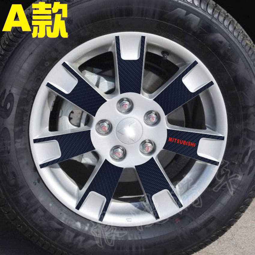 Romantic full car dedicated mitsubishis monarch court modified carbon fiber wheel hub stickers reflective wheel rim stickers protection