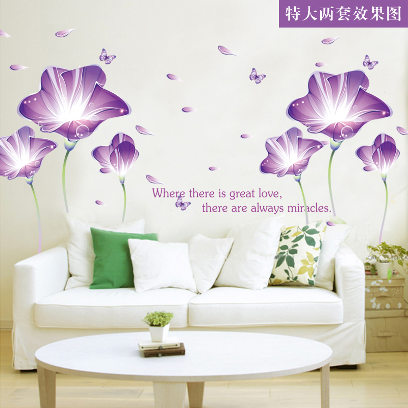 Romantic living room tv sofa marriage room wall stickers wall stickers home decor removable wall stickers flowers flowers stickers