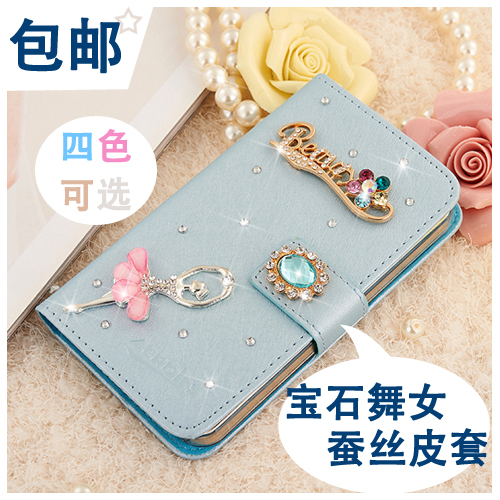 Ronin cool grand grand mini mini phone shell mobile phone shell drop resistance protective sleeve rhinestone flip cover holster influx of women