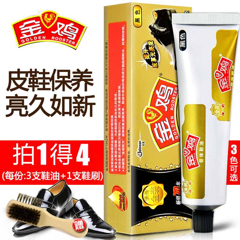 Rooster paste shoe polish colorless black brown powder with real leather maintenance care agent leather shoe polish send bootpolish