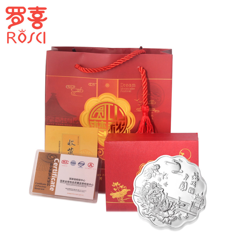 Rosci/lo hi autumn elixir of love 999 fine silver silver moon cake moon cake moon cake single gold 15 grams