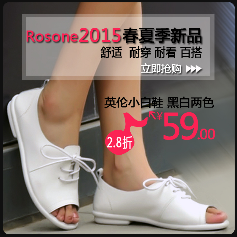 Rosone korean version of white shoes leather flat shoes women casual shoes lace shoes women flat shoes with fish head 051-1