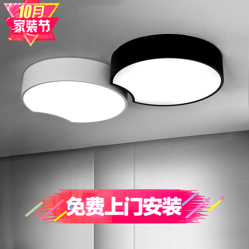 Round led ceiling lamp bedroom lamp creative arts personality living room lamp modern minimalist atmosphere restaurant lighting ceiling