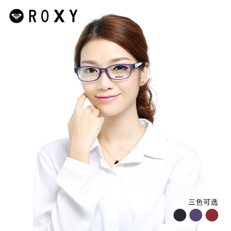 Roxy 2016 new frames myopia myopia female round face full frame glasses frame myopia female tr90 lightweight glasses frame glasses frame female