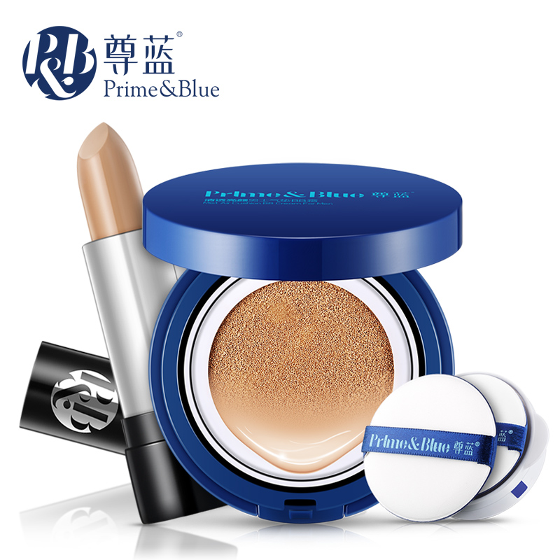 Royal blue makeup men suit new cushion bb cream nude makeup liquid foundation with concealer acne concealer for men