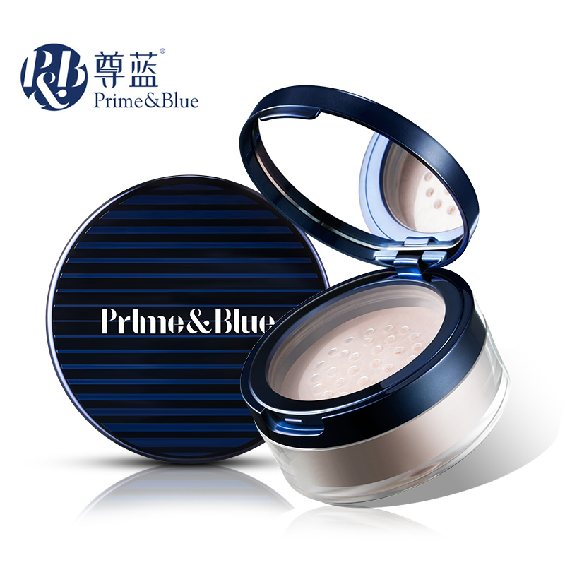 Royal blue men oil control dingzhuang lasting powder concealer dingzhuang loose powder powder makeup cosmetics