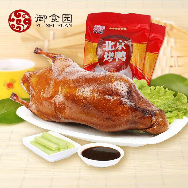 Royal garden fresh beijing specialty authentic beijing roast duck whole duck 1000g contains duck sauce