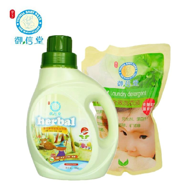Royal letters appear herbal baby pleiotropic liquid detergent 1000 ml/1 bottle + 1 bags of laundry detergent full effect of liquid detergent liquid detergent 1l