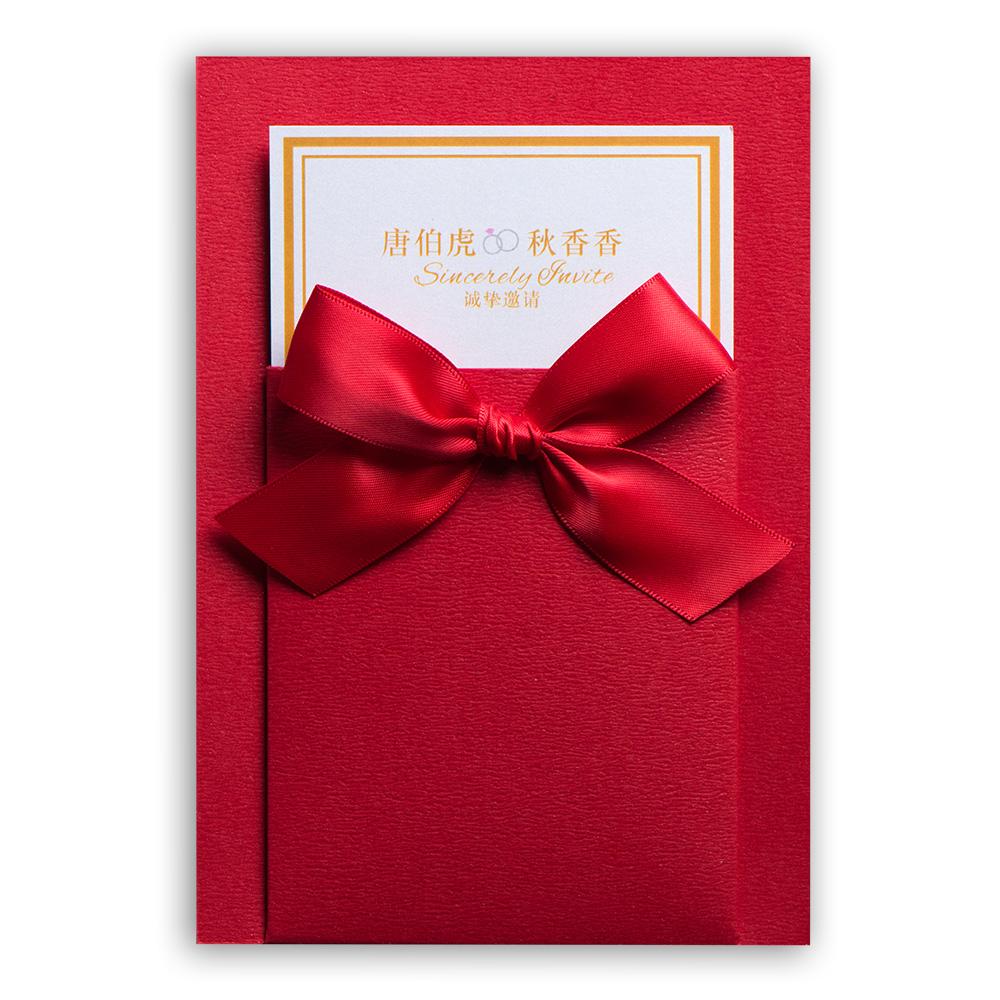 China Royal Wedding Invitations, China Royal Wedding Invitations ...