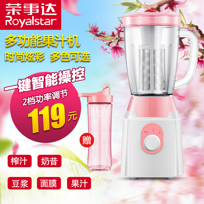Royalstar/rongshida rz-228a multifunction home cooking machine juicer juice machine mini electric food supplement machine