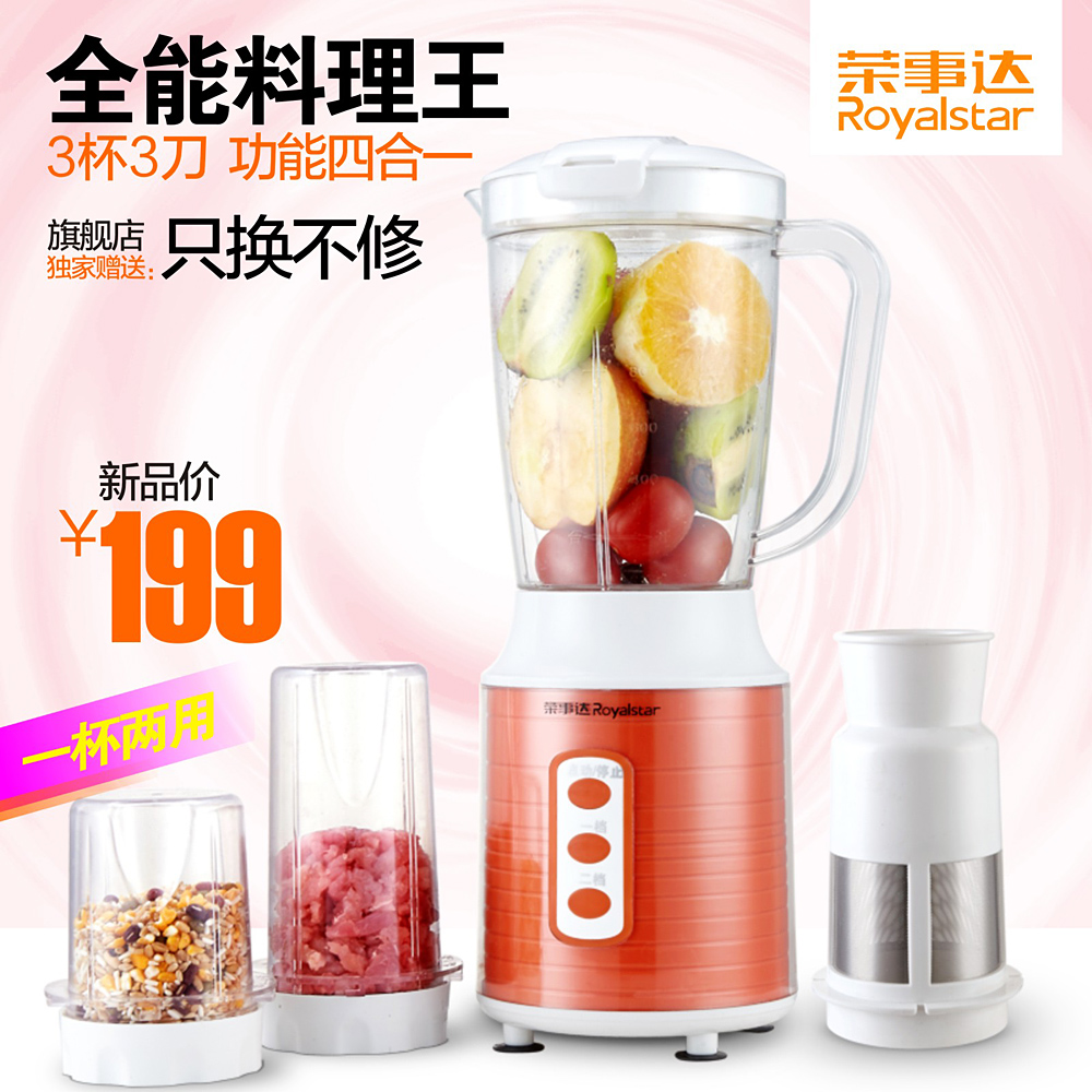 Royalstar/rongshida RZ-298B mixer multifunction baby food supplement cooking machine meat grinder machine home