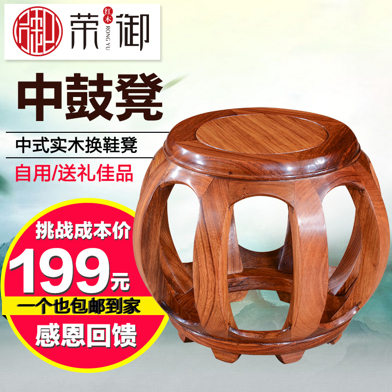 Get Quotations · Royaum chinese antique mahogany furniture african rosewood drum stool stool zither stool stool stool wood small  sc 1 st  Shopping Guide - Alibaba : chinese stools wood - islam-shia.org