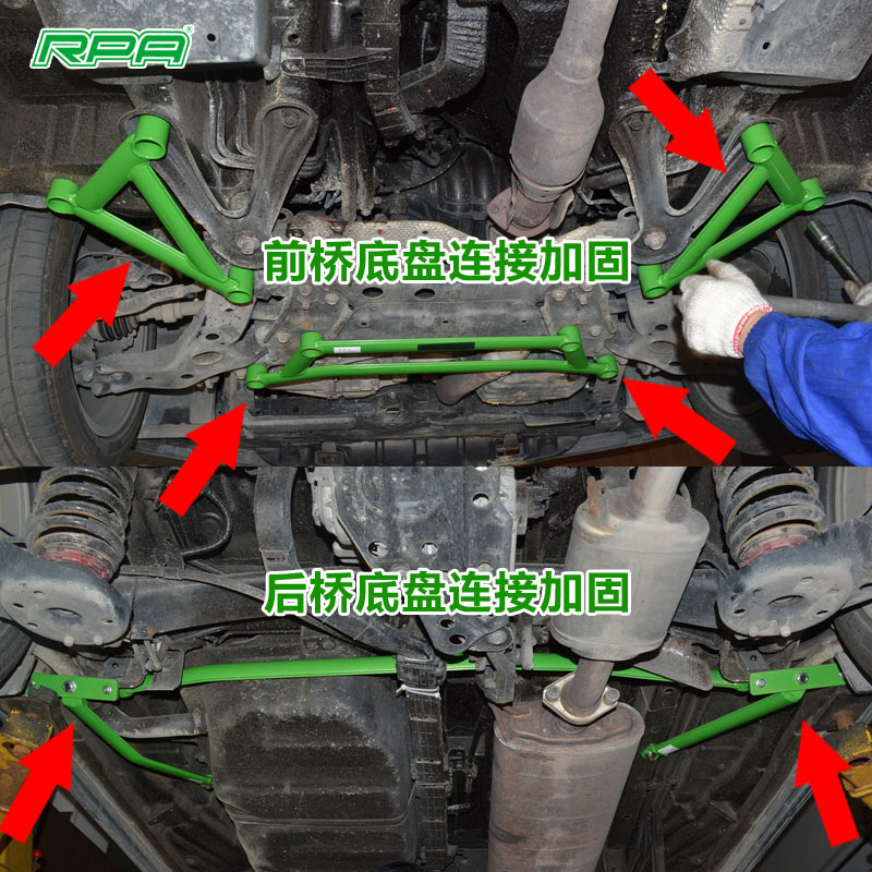 Rpa balance bar applies to 04-08/09-10 alpha vellfire previa antiroll bars before the top bar