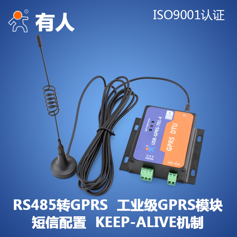 China rs485 gprs modem china rs485 gprs modem shopping guide at get quotations rs485 serial to gprs dtu gprs gprs data transmission module usr gprs232 701 publicscrutiny Images