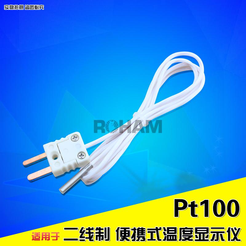 China Pt100 Rtd, China Pt100 Rtd Shopping Guide at Alibaba.com
