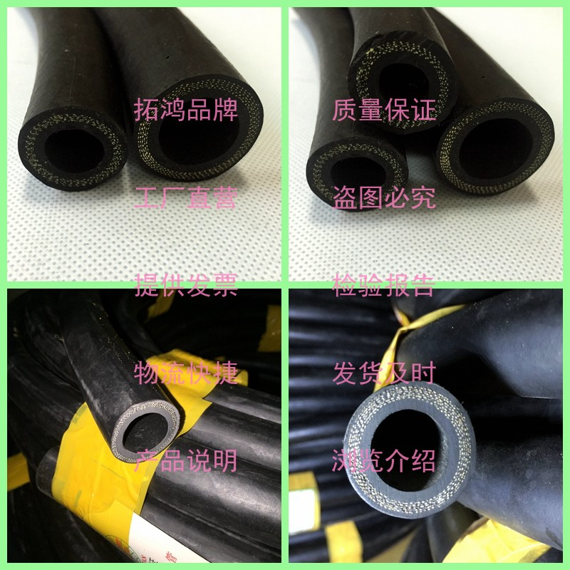 Rubber tube clip cloth air smooth rubber cloth rubber tube rubber tube hose pipe pressure pipe air gun