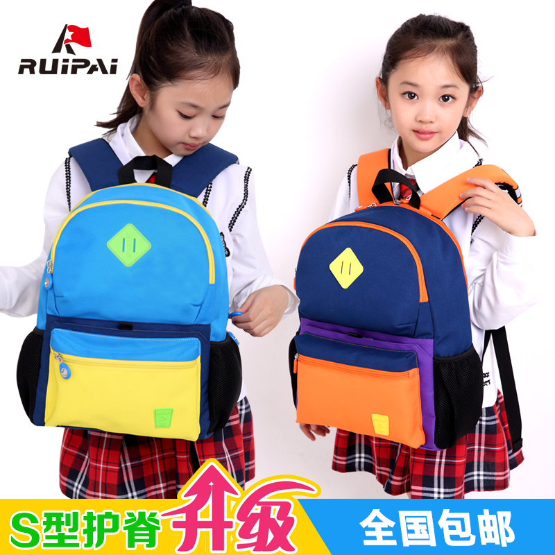 Rui brand schoolbag and 2 3-4-6 grade children's school bags for boys and girls and young children under the age of intermediate taipan schoolbag female