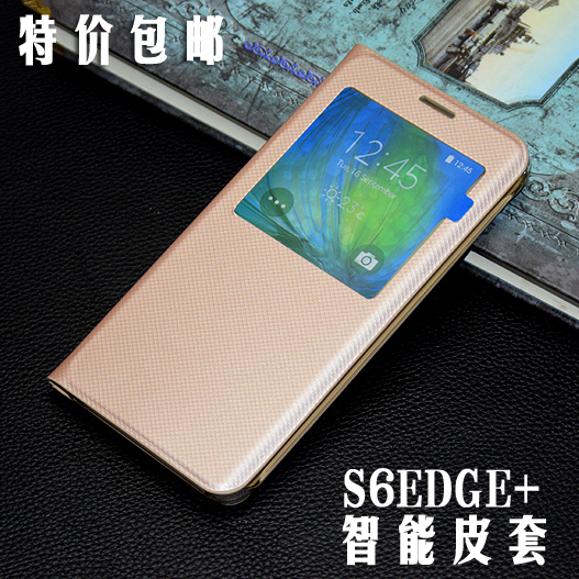Rui broadcast samsung s6edgeplus sm-g9280 S6edge + phone shell mobile phone sets leather protective shell tide