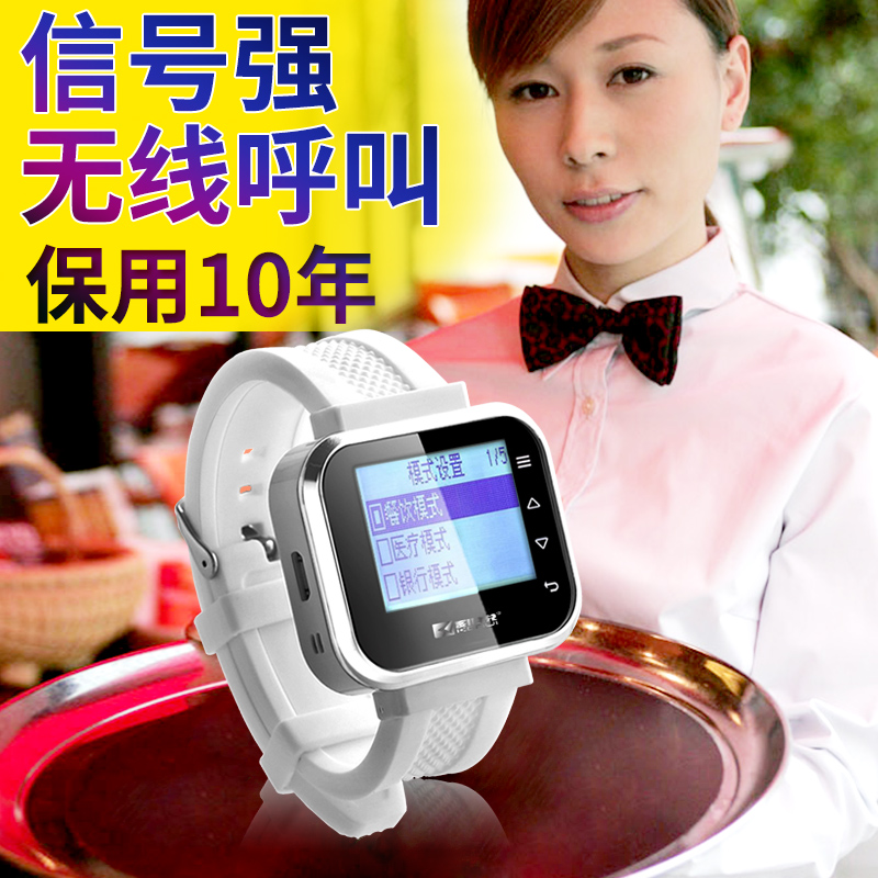 Rui engraved wireless remote pager teahouse restaurant service bell bank hospital network is go watch pager host