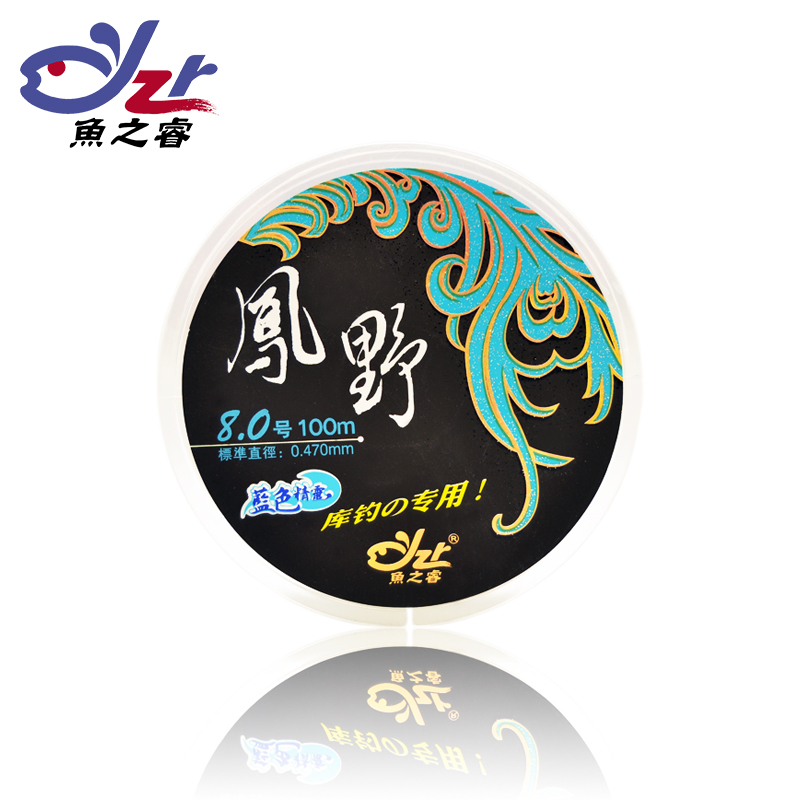 Rui feng wild fish fishing line fishing line cast rod sea pole line 100 m special import line fishing tackle fishing lakes and reservoirs
