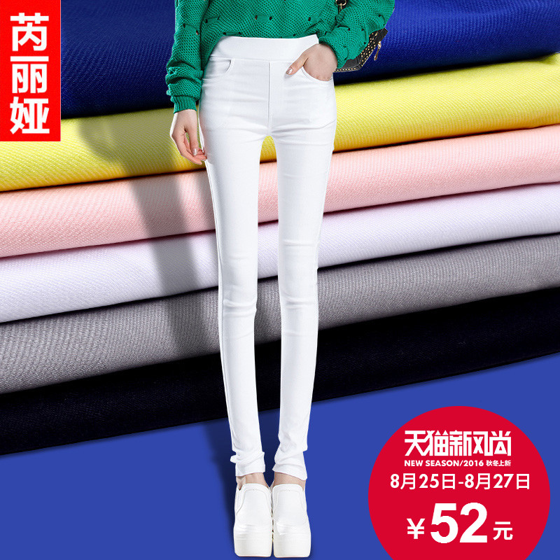 Rui liya hitz candy colored outer wear leggings ms. thin section of small white feet pants big yards was thin Ladieswear