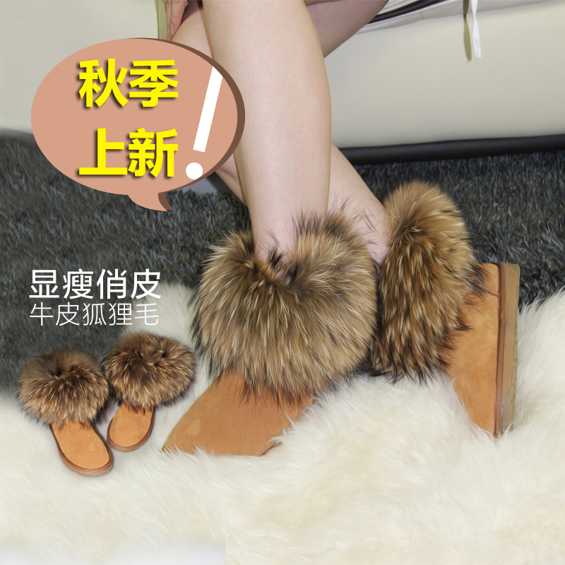 Rui passers leather fox fur snow boots warm boots leather boots warm boots duantong solid plush mouth