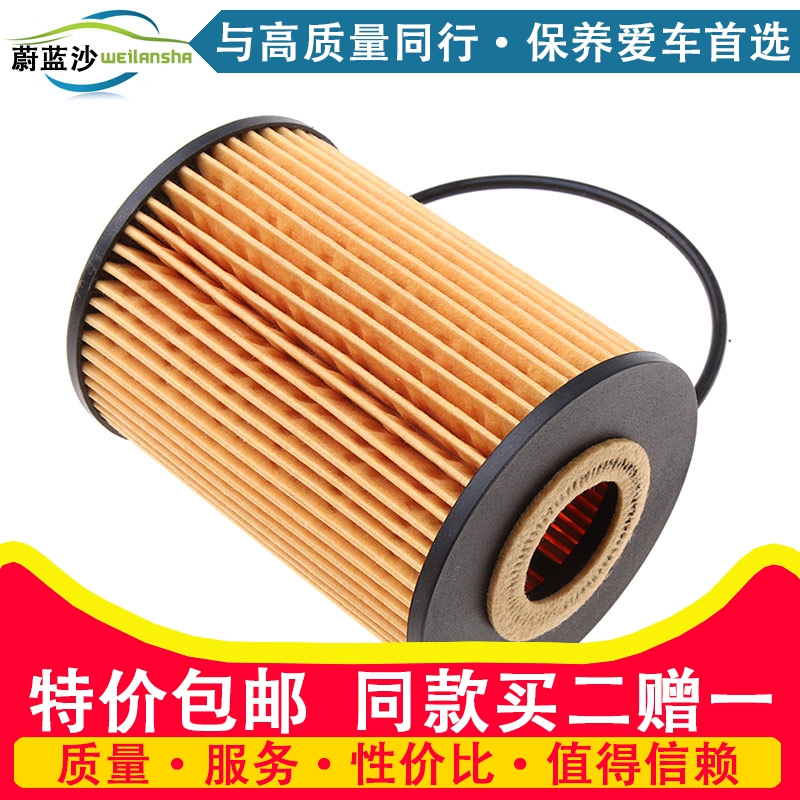 Rui qi dongfeng yufeng a08 zd30 diesel vehicles 3.0T oil filter filter grid accessories