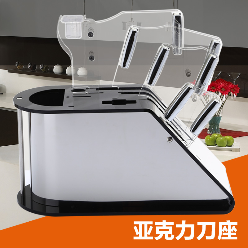 Rui rui otis multifunctional acrylic turret turret tool storage rack kitchen supplies stainless steel kitchen knife seat