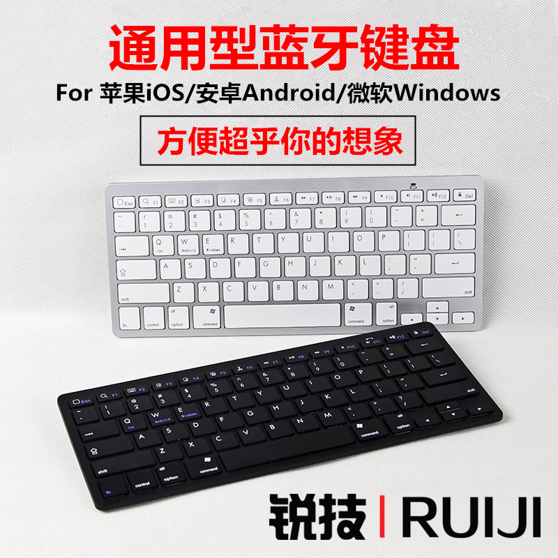 Rui rui technology microsoft universal wireless mobile phone samsung apple iphone ipad tablet pc mini bluetooth key disk