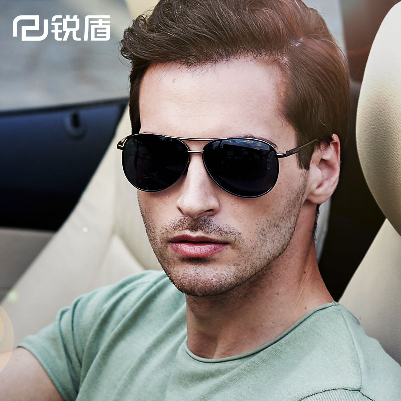 5f3d58551f Get Quotations · Rui shield sunglasses polarized sunglasses tinted glasses  driver drove retro sunglasses for men frog eyes 2016