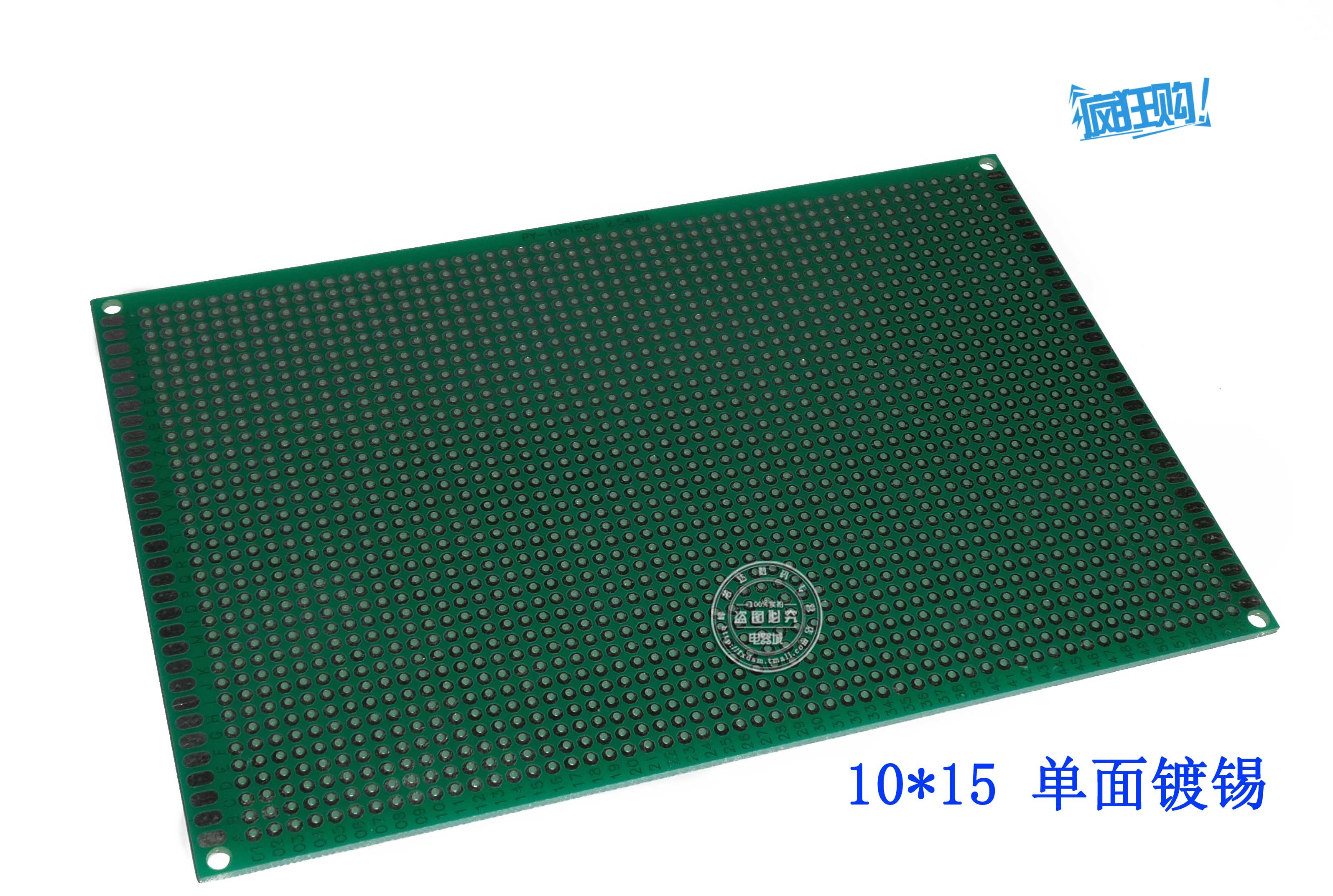 Rui shu broadcast cecectomized 54MM spacing 10 * 15cm sided hasl pcb circuit board hole board test board